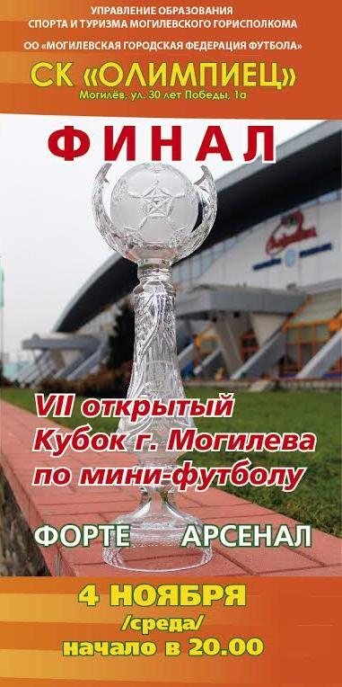 Кубок