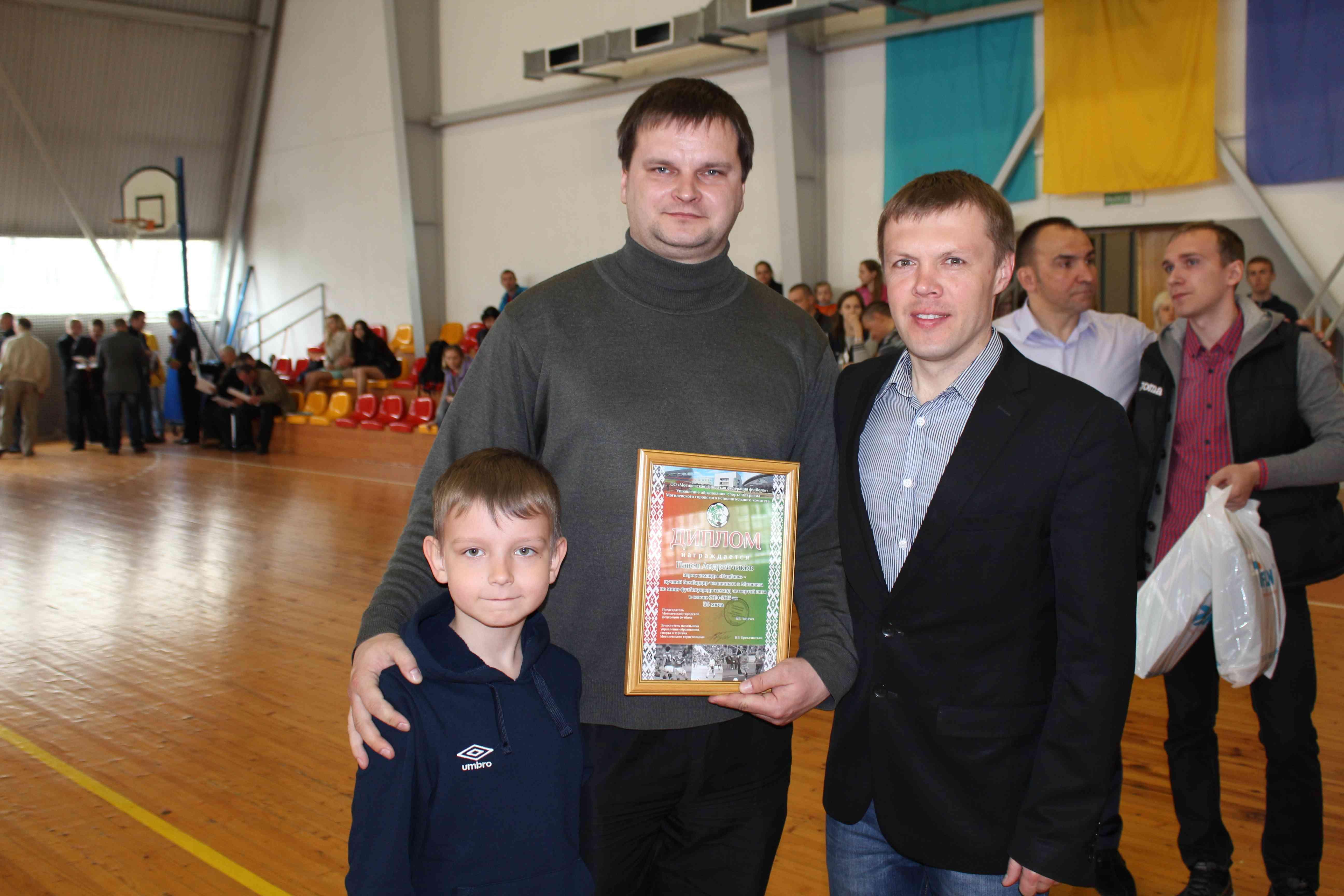 Андрейчиков Павел