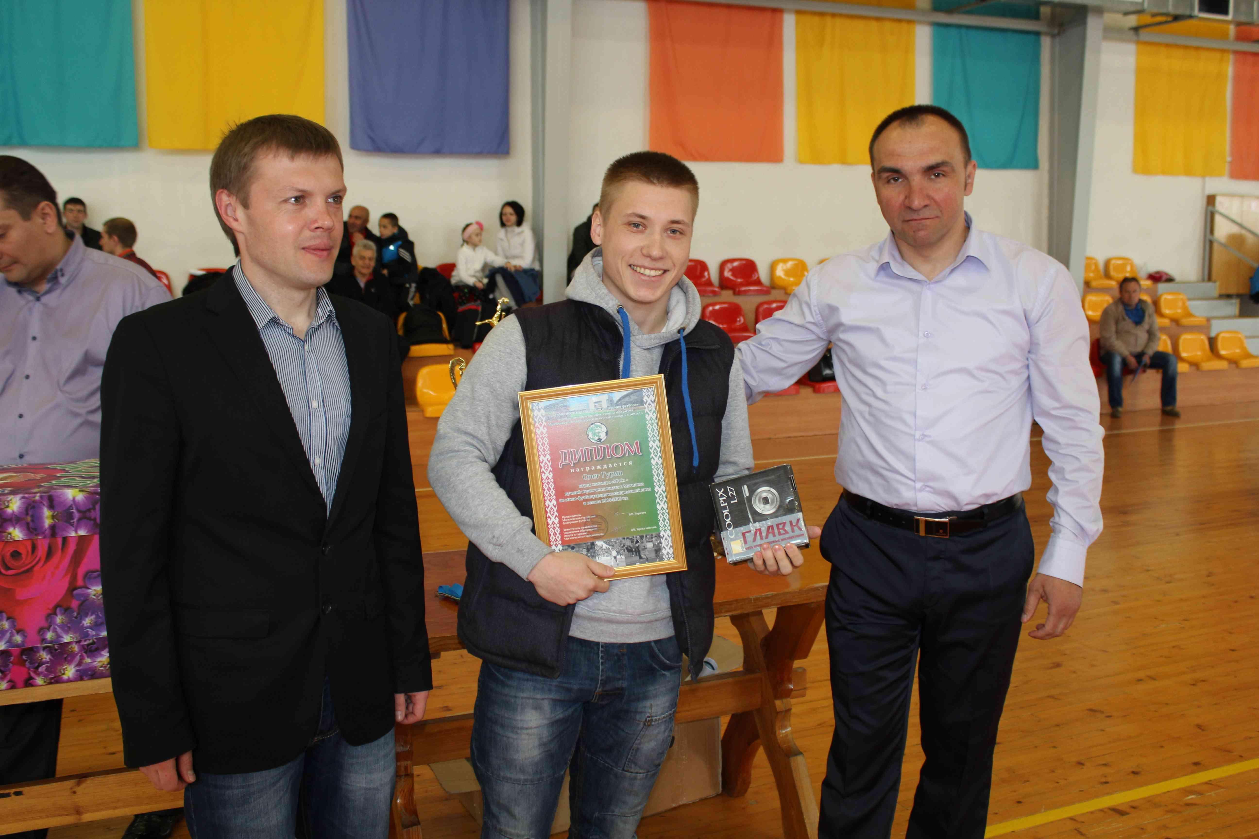 Гурин Олег