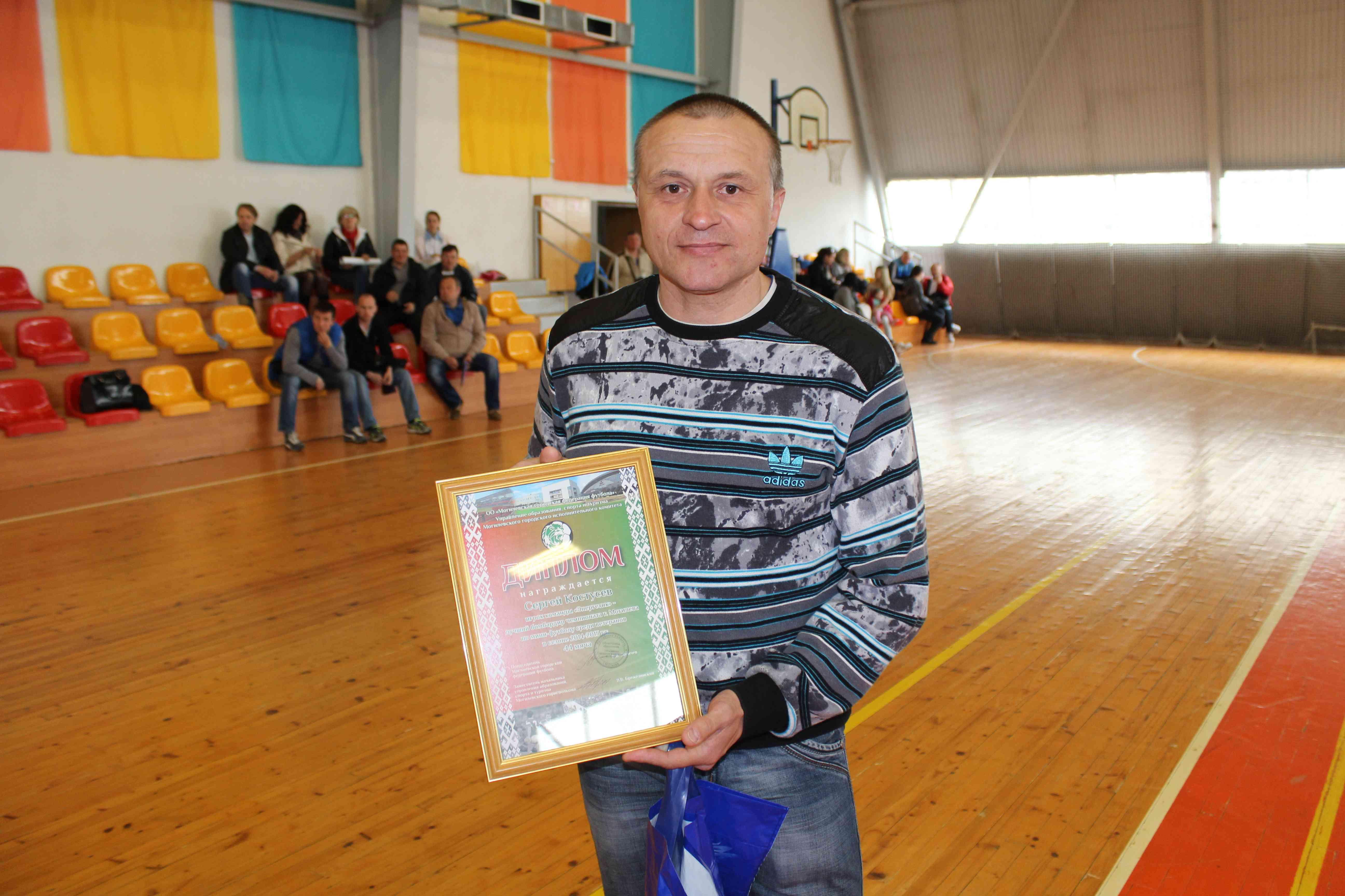Костусев Сергей